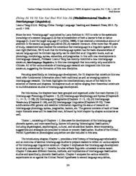 thumnail for Book-review-Multidimensional-Studies-of-Interlanguage-Linguistics_FINAL.pdf