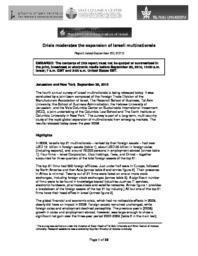 thumnail for EMGP-Israel-Report-2010b-Final-16_Sep_10.pdf