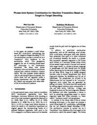 thumnail for amta149.pdf