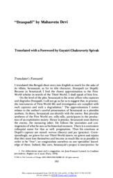 thumnail for 1343169.pdf