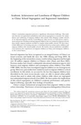 thumnail for 667790.pdf