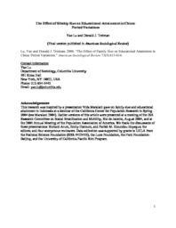 thumnail for ASR_2008.pdf