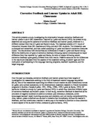 thumnail for 3.-Suzuki-2004.pdf