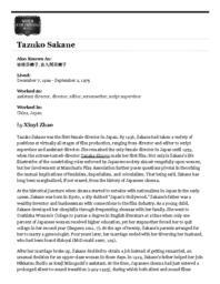 thumnail for Sakane_WFPP.pdf