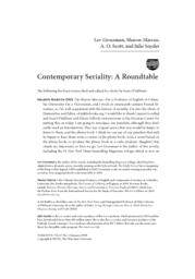 thumnail for SerialityRoundtable.pdf