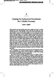 thumnail for 2013_Creating_Institutional_Foundations.pdf
