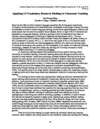 thumnail for 2.-Eun-Young-Kang.pdf