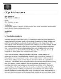 thumnail for Rakhmanova_WFPP.pdf