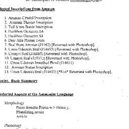 Speaker's notes, 2007-10-17...