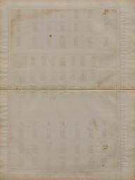 Serlio Book VI Plate 59 verso
