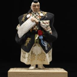 Figurine On Stand  Of Male ...