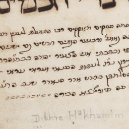 Divre Ḥakhamim: halo ema p...