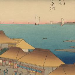Kanagawa, from the series F...