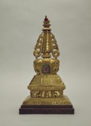 Stupa Reliquary, Front