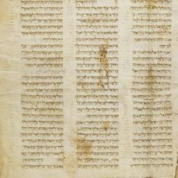 Torah: Numbers 27:2- 29:23
