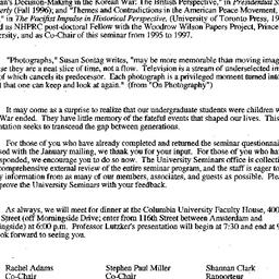 Announcements, 2001-04-19. ...