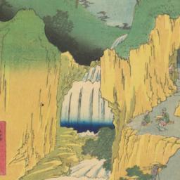 The     Cave Shrine of Kann...