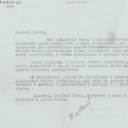 Letter from Colonel W. de B...