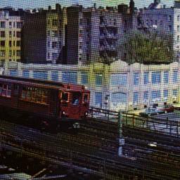 Interborough Rapid Transit