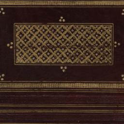[al-Qur'ān]