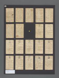 Sheet 1 of 3