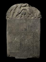 Funerary Stele, Front