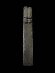 Funerary Stele. Side view 2