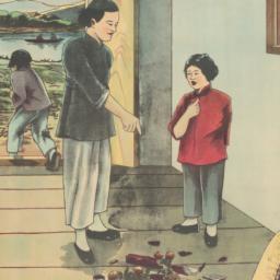 Cheng ren cuo chu