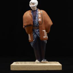 Figurine On Stand Of Male W...