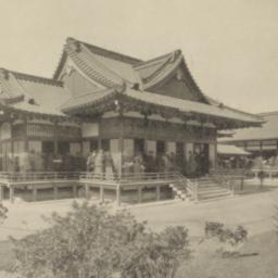 Center pavilion of Japanese...
