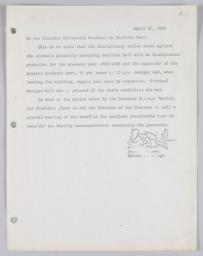 Letter from Associate Dean Platt to Columbia University students in Hamilton Hall