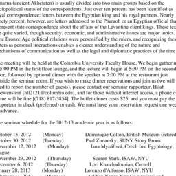 Announcements, 2012-11-12. ...