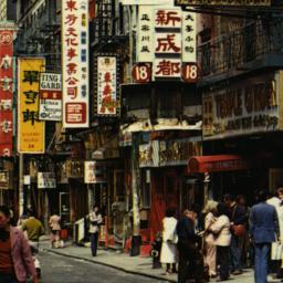 New York City, Chinatown
