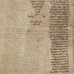 Torah: Devarim 34, 4-12