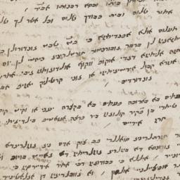 Igeret: el Simḥah ben Shel...
