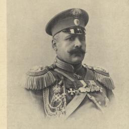 Khan-Gussein-Nakhichevanskii