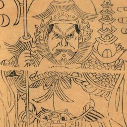 Tuota Li Tianwang