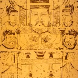 Chenghuang zhi Shen