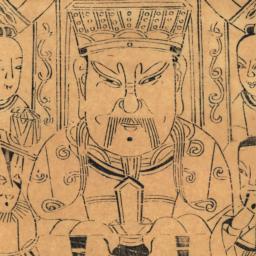 Weixian Guansheng Dadi