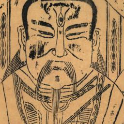 Jiutian Yingyuan Leisheng P...