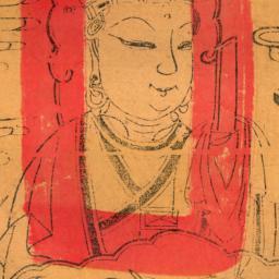 Taiyin Xingjun