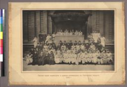 Group of Current and Past Employees at the Imperial Corps of Pages as of 1902