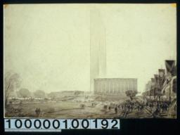 Perspective drawing, United Nations Plaza :[Drwg. no.] 155,