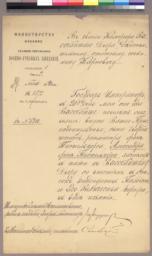 Aleksandr von Pistolkors' Order of Enrollment