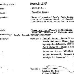 Announcements, 1978-03-08. ...