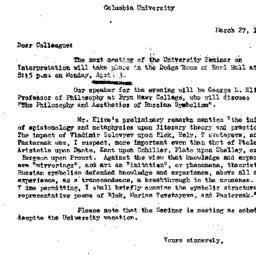 Announcements, 1961-03-27. ...