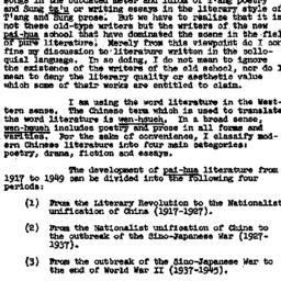 Minutes, 1958-02-18. Modern...