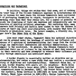 Speaker's paper, 1963-03-13...