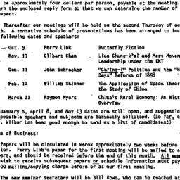 Announcements, 1974-09-17. ...