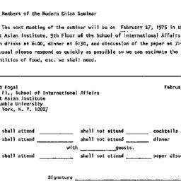 Announcements, 1975-02-27. ...